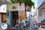 Mykonos Stadt (Chora) | Griechenland | GriechenlandWeb.de foto 30 - Foto GriechenlandWeb.de