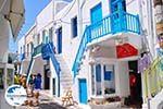 GriechenlandWeb.de Mykonos Stadt (Chora) | Griechenland | GriechenlandWeb.de foto 63 - Foto GriechenlandWeb.de