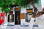 GriechenlandWeb Mykonos Stadt (Chora) | Griechenland | GriechenlandWeb.de foto 69 - Foto GriechenlandWeb.de