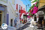 GriechenlandWeb.de Mykonos Stadt (Chora) | Griechenland | GriechenlandWeb.de foto 71 - Foto GriechenlandWeb.de