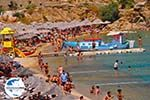 GriechenlandWeb Super Paradise Strandt | Mykonos | Griechenland foto 19 - Foto GriechenlandWeb.de