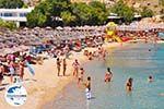 GriechenlandWeb Super Paradise Strandt | Mykonos | Griechenland foto 22 - Foto GriechenlandWeb.de