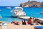 GriechenlandWeb.de Super Paradise Strandt | Mykonos | Griechenland foto 28 - Foto GriechenlandWeb.de