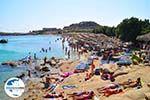 GriechenlandWeb.de Paranga Beach Mykonos | Griechenland | GriechenlandWeb.de foto 4 - Foto GriechenlandWeb.de