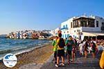 Mykonos Stadt (Chora) | Griechenland | GriechenlandWeb.de foto 100 - Foto GriechenlandWeb.de
