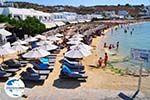 GriechenlandWeb.de Platis Gialos Mykonos | Griechenland | GriechenlandWeb.de foto 5 - Foto GriechenlandWeb.de