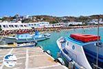 GriechenlandWeb.de Platis Gialos Mykonos | Griechenland | GriechenlandWeb.de foto 20 - Foto GriechenlandWeb.de