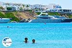 GriechenlandWeb.de Psarou beach Mykonos | Psarou Strandt | GriechenlandWeb.de foto 28 - Foto GriechenlandWeb.de