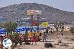 GriechenlandWeb Agios Prokopios Strandt | Insel Naxos | Griechenland | Foto 14 - Foto GriechenlandWeb.de