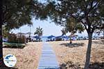 GriechenlandWeb.de Agios Prokopios Strandt | Insel Naxos | Griechenland | Foto 16 - Foto GriechenlandWeb.de