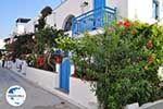 GriechenlandWeb.de Agia Anna | Insel Naxos | Griechenland | Foto 1 - Foto GriechenlandWeb.de