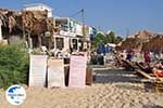 GriechenlandWeb.de Agia Anna | Insel Naxos | Griechenland | Foto 19 - Foto GriechenlandWeb.de