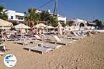 GriechenlandWeb.de Agia Anna | Insel Naxos | Griechenland | Foto 21 - Foto GriechenlandWeb.de