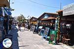 GriechenlandWeb Naxos Stadt   Insel Naxos   Griechenland   foto 22 - Foto GriechenlandWeb.de