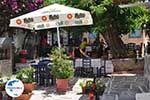 GriechenlandWeb Chalkio | Insel Naxos | Griechenland | Foto 2 - Foto GriechenlandWeb.de