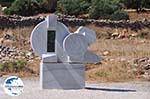 GriechenlandWeb.de Marathi Paros | Kykladen | Griechenland foto 3 - Foto GriechenlandWeb.de
