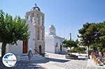 GriechenlandWeb.de Kostos Paros | Kykladen | Griechenland foto 10 - Foto GriechenlandWeb.de