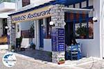 GriechenlandWeb.de Piso Livadi Paros - Foto GriechenlandWeb.de