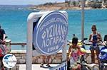 Logaras Paros | Kykladen | Griechenland foto 3 - Foto GriechenlandWeb.de