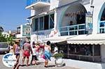 GriechenlandWeb.de Aliki Paros | Kykladen | Griechenland foto 13 - Foto GriechenlandWeb.de