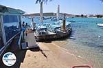 GriechenlandWeb.de Aliki Paros | Kykladen | Griechenland foto 14 - Foto GriechenlandWeb.de