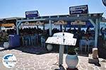 GriechenlandWeb.de Aliki Paros | Kykladen | Griechenland foto 16 - Foto GriechenlandWeb.de