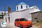 GriechenlandWeb.de Naoussa Paros | Kykladen | Griechenland foto 1 - Foto GriechenlandWeb.de