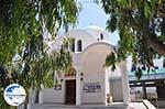 GriechenlandWeb.de Naoussa Paros | Kykladen | Griechenland foto 7 - Foto GriechenlandWeb.de