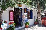 GriechenlandWeb.de Naoussa Paros | Kykladen | Griechenland foto 10 - Foto GriechenlandWeb.de