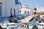 GriechenlandWeb Naoussa Paros | Kykladen | Griechenland foto 27 - Foto GriechenlandWeb.de