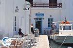 GriechenlandWeb Naoussa Paros | Kykladen | Griechenland foto 47 - Foto GriechenlandWeb.de