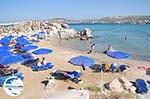 GriechenlandWeb.de Kolimbithres (Kolymbithres) Paros | Griechenland foto 24 - Foto GriechenlandWeb.de