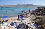 GriechenlandWeb.de Kolimbithres (Kolymbithres) Paros | Griechenland foto 25 - Foto GriechenlandWeb.de