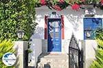 GriechenlandWeb.de Pension Rena Parikia | Paros | Griechenland foto 3 - Foto GriechenlandWeb.de