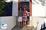 GriechenlandWeb.de Wendy und Renate, Pension Rena Parikia | Paros - Foto GriechenlandWeb.de