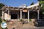 GriechenlandWeb.de Parikia Paros | Kykladen | Griechenland foto 25 - Foto GriechenlandWeb.de