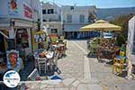 GriechenlandWeb.de Parikia Paros - Kykladen -  Foto 34 - Foto GriechenlandWeb.de