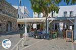 GriechenlandWeb.de Parikia Paros - Kykladen -  Foto 42 - Foto GriechenlandWeb.de