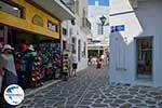 GriechenlandWeb Parikia Paros - Kykladen -  Foto 45 - Foto GriechenlandWeb.de