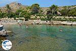 GriechenlandWeb.de Kalithea Rhodos - Rhodos Dodekanes - Foto 510 - Foto GriechenlandWeb.de