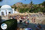 GriechenlandWeb Kalithea Rhodos - Rhodos Dodekanes - Foto 517 - Foto GriechenlandWeb.de