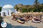 GriechenlandWeb.de Kalithea Rhodos - Rhodos Dodekanes - Foto 548 - Foto GriechenlandWeb.de