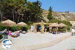 GriechenlandWeb.de Kalithea Rhodos - Rhodos Dodekanes - Foto 561 - Foto GriechenlandWeb.de