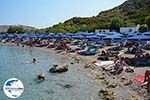 GriechenlandWeb.de Ladiko Rhodos - Anthony Quinn Rhodos - Rhodos Dodekanes - Foto 757 - Foto GriechenlandWeb.de