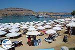 GriechenlandWeb.de Lindos Rhodos - Rhodos Dodekanes - Foto 950 - Foto GriechenlandWeb.de