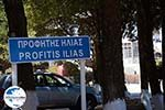 GriechenlandWeb Profitis Ilias Rhodos - Rhodos Dodekanes - Foto 1204 - Foto GriechenlandWeb.de