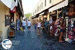 GriechenlandWeb.de Rhodos Stadt Rhodos - Rhodos Dodekanes - Foto 1678 - Foto GriechenlandWeb.de