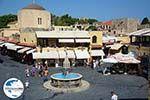 GriechenlandWeb Rhodos Stadt Rhodos - Rhodos Dodekanes - Foto 1737 - Foto GriechenlandWeb.de