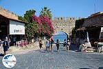 GriechenlandWeb.de Rhodos Stadt Rhodos - Rhodos Dodekanes - Foto 1755 - Foto GriechenlandWeb.de