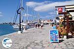GriechenlandWeb Aan de gezellige haven van Pythagorion auf Samos foto 1 - Insel Samos - Foto GriechenlandWeb.de